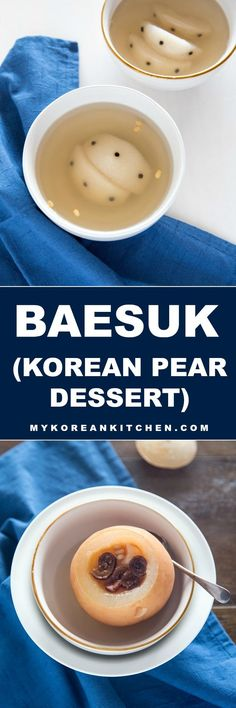 Korean Pear Dessert, Two Ways - Honey Poached Pears & Steamed Pears | MyKoreanKitchen.com