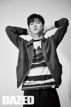 GOT7 JB - Dazed and Confused Magazine August Issue '15