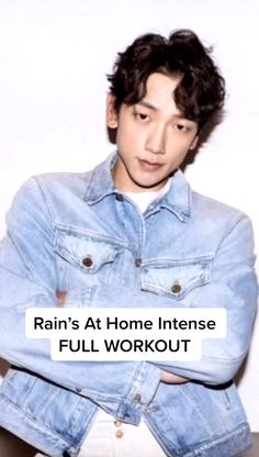 Rain (비)'s AT HOME INTENSE FULL WORKOUT!