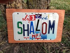 SHALOM Custom License Recycled Plate Sign Art by CustomPlateArt4U, $36.00
