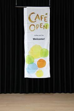 CAFE OPEN(ウォーターカラー)