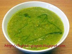 Χορτόσουπα βελουτέ Palak Paneer, Guacamole, Mexican, Ethnic Recipes, Blog, Lent, Soups, Soup, Mexicans