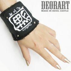 CDJapan : Nekomodoki We are [Cat] Modoki Wristband (F) DRT2104-B Deorart APPAREL