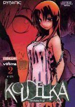 Shoujo, Anime, Art, Theater, Art Background, Kunst, Cartoon Movies, Anime Music, Performing Arts