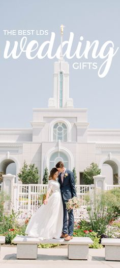 The Best LDS Wedding Gifts! There is customized LDS temple jewelry, books, posters, and more!
