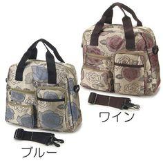 【ゆうメール配送可能】一泊、日帰り旅行に最適なボストンバッグです。大き過ぎないので、かさばらなくて使いやすいと好評です。