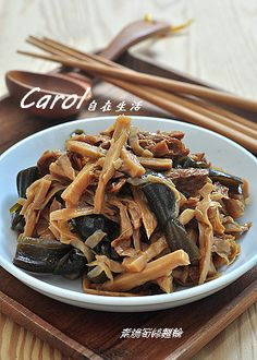 Chinese Food, Japchae, Taiwan, Foodies, Vegetarian Recipes, Plate, Vegan, Cooking, Ethnic Recipes