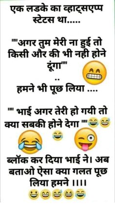 Best Funny Jokes, Funny Pics, Funny Pictures, Crazy Facts, Weird Facts, Veg Jokes, Love Quotes, Funny Quotes, Remember Quotes