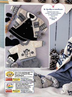 【转载】Сабрина Sabrina Baby №1 115 - 紅陽聚寶的日志 - 网易博客 hongyangjubao.blog.163.com Knitting For Kids, Crochet For Kids, Baby Knitting, Crochet Baby, Knit Crochet, Kids Patterns, Knitting Patterns, Children, How To Make