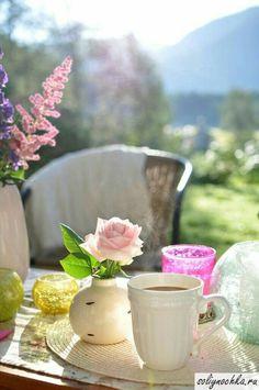 Чашка кофе на свежем воздухе