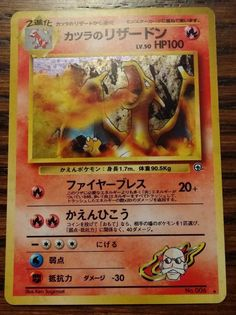 Charizard Pokemon Card Japanese Holo Foil No. 006 1996 Pocket Monster Excellent
