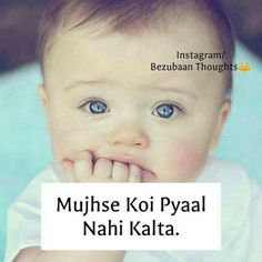 Sad quotes with baby images baby quotes a girly quotes a feeling alone funny love sad . Funny Kid Memes, Funny Baby Quotes, Baby Memes, Funny Quotes For Kids, Girly Quotes, Sad Quotes, Funky Quotes, Child Quotes, Cute Love Quotes