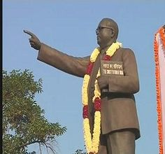 B. R. Ambedkar Bihar University known as The Babasaheb Bhimrao Ambedkar Bihar University was started in the year 1960.