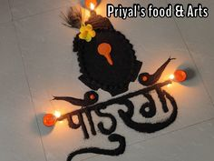 Simple Rangoli Designs Images, New Rangoli Designs, Free Hand Rangoli Design, Small Rangoli Design, Beautiful Rangoli Designs, Easy Rangoli Patterns, Rangoli Ideas, New Year Rangoli, Diwali Rangoli