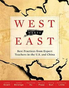 """Great read for the Summer - Learn about educational differences and similarities in this new book, """"West Meets East."""""""