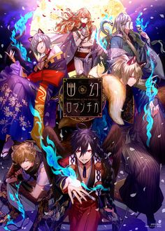 """otakkii: """" otakkii: """"Commemorative illus of Yuugen Romantica for Tower Records X Rejet Anniversary—-! """" One of 8 limited edition random bromides you can get for ordering from Tower Records in-store. Manga Boy, Manga Anime, Anime Art, Cool Anime Guys, Hot Anime Boy, Anime Boys, Rejet, Anime Reccomendations, Boy Illustration"""