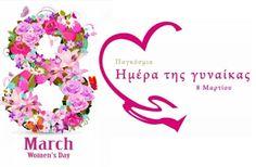 SPIRITUAL HARMONY ΠΝΕΥΜΑΤΙΚΗ ΑΡΜΟΝΙΑ: Χρόνια μας πολλά! Music Crafts, Ladies Day, Blog, Women, Blogging, Woman