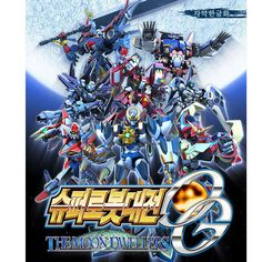 PS4 Super Robot Wars OG: The Moon Dwellers for PlayStation 4 KOREA VER
