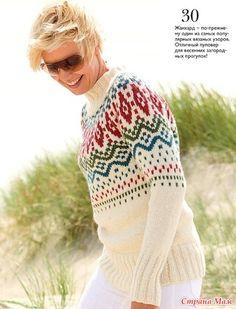 Если норвежские узоры – это модно, то свитера и пуловеры с жаккардовой кокеткой «лопапейса» — это ультрамодно. Размер: 38/40