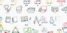 ボールペン イラスト - Google 検索