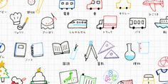 illustrations for diary