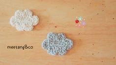 雲のモチーフの編み方