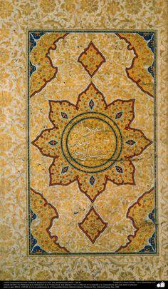 Tazhib (Ornamentation) Goshaiesh StyleTazhib (ornamentación) - Probably from Shiraz, 1778