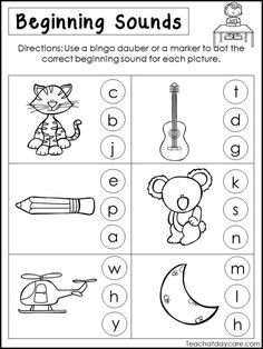 10 Printable Beginning Sounds Worksheets. Preschool-1st Grade Phonics and Literacy