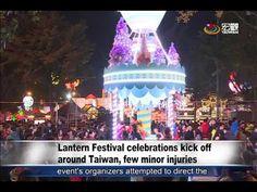 台灣燈會點燈 雲林湧入190萬人次 Taiwan Lantern Festival in Yunlin attracts 1 9 m visit...