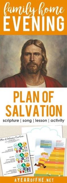 A Year of FHE // Check out this Family Home Evening plan about the Plan of Salvation. It includes 3 different cut-outs; for small children, older children, and teens/adults! Fhe Lessons, Primary Lessons, Lessons For Kids, Object Lessons, Plan Of Salvation Lds, Family Home Evening Lessons, Der Plan, Family Activities, Summer Activities