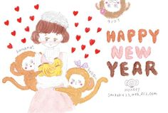 2016 illustration by kido fumika Happy New Year, Illustrations, Illustration, Happy New Year Wishes, Illustrators