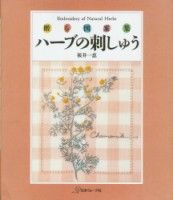 "Gallery.ru / tatasha - Альбом ""embroidery of natural herbs"""