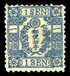 Japan 1872 1 Sen blue (without syllabic characters), Native Paper, Plate 26, Pos.12, unused without gum, good color and perforations, fresh and fine, with 2012 Takahashi certificate (JSCA 16)  Dealer Cherrystone Auction  Auction Estimate price: 140.00 US$