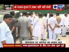 India News: Congress' tension increases post-Telangana's decision