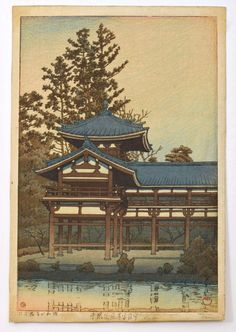 """Item: Old Japanese Kawase Hasui Woodblock Print """"Byodoin Temple"""", Signed Hasui, Seal Sui, Publisher Sealed Watanabe. The seal is 6.66 mm in diameter. You will need to provide an appraisal to prove the loss of value if you wish to claim partial loss. 