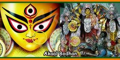 Akaal Bodhan is another name for the worship of Goddess Durga in the month of Ashwin. Akaal Bodhan l...
