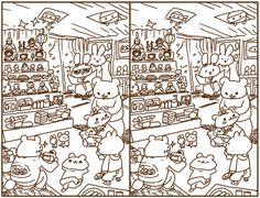 owabird Illustration Blog: 間違い探し5