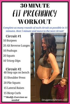 [Pregnancy Workout] Post Pregnancy Workout Routines -- Want to know more, click on the image. #BreastFeedingFoods