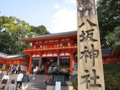 Visit Kyoto, Osaka, Nara and Kobe for 5 to 7 days sample itinerary