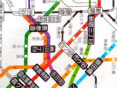 Vintage Japanese Subway Map Scarf/ Handkerchief by WasteNotModern, $23.00
