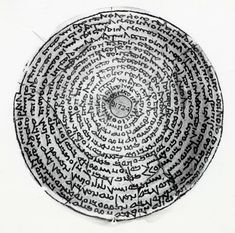Pottery incantation bowl: hemispherical bowl with simple rim; Inscribed in spiral from the centre outwards. An incantation to protect Shrula son of Duktanuba and Qaqay daughter of Kaspasta against evil spirits. Sassanid, Print Fonts, Evil Spirits, Inspirational Books, Ancient Artifacts, Detailed Image, Glyphs, Crystal Ball, Occult