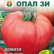 Seminte1 Bulgaria, Opal, Vegetables, Food, Essen, Opals, Vegetable Recipes, Meals, Yemek