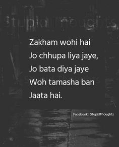 Kisi pr trust krke kisi se kuch shair nahi krne ka chahe wo personl baat ho or zakham. Shyari Quotes, Hurt Quotes, Mood Quotes, Life Quotes, Poetry Quotes, Qoutes, Attitude Quotes, Urdu Poetry, Mixed Feelings Quotes