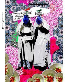 Hweeta we Khameesa we Green حويتة و خميسة و قرين #Libya #libyanproverb #popart #allabudabbus #libyanartist #libyatripoli #alabodabose #Libyanpopartist #OldLibya #LibyanWoman #LibyanTraditional #Art #artists #abstractart #arte #color #colour #creative #drawing #drawings #fineart #watercolor #watercolour #sketch #art #streetart #doüberrascht #ruhrpott #popart #andywarhol #drawing #Traditions #LibyanProverb #Libyan #Benghazi