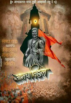 350 Chhatrapati Shivaji Maharaj HD Images Pics of Veer शवज - New Pictures Lord Shiva Hd Wallpaper, Hanuman Wallpaper, Computer Wallpaper Hd, Of Wallpaper, Homescreen Wallpaper, Banner Background Hd, Studio Background Images, Full Hd Wallpaper Download, Wallpaper Downloads