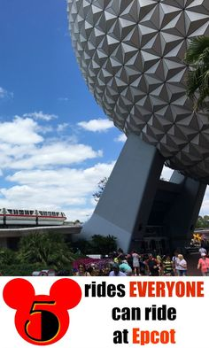 5 Rides Everyone Can Ride at Epcot - Sand and Snow