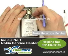Right now you don't need to worry, you have an Nokia Repairs repair center in Dadar as well as all accross Mumbai. Call on 9870436796