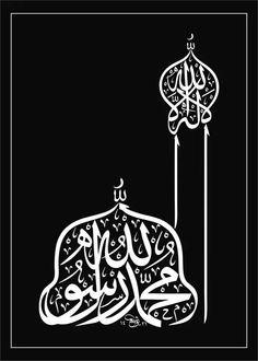 Lailaheillallah Muhammedurresulullah