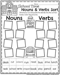 First Grade Literacy Worksheet for Back to School - Nouns and Verbs Sort.