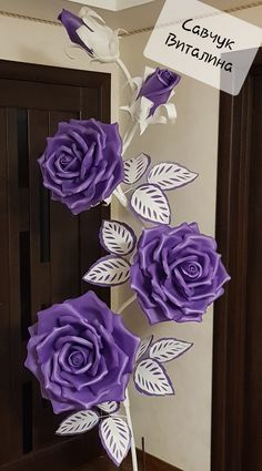 Best 12 Feet Free Standing Paper Flower Paper Flowers for – Page 422423640048557342 – SkillOfKing. Paper Flowers Craft, Large Paper Flowers, Paper Flowers Wedding, Giant Paper Flowers, Big Flowers, Flower Crafts, Flower Paper, Crochet Flower Tutorial, Paper Flower Tutorial